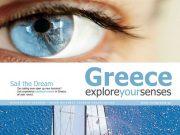 Tourismus-Werbung fuer Griechenland
