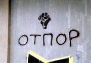 Οι επαναστάσεις της Ανώνυμης Εταιρίας «Επανάσταση» ή Σε ποιόν συμφέρoυν όλα αυτά; Ποιός έχει συμφέρον απο την αποκαθήλωση του Καντάφι