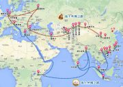 From the Caucasus to the Balkans, China's Silk Roads are Rising