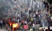 Waffen aus den USA für die Protestierenden im Iran