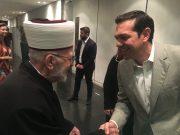 Griechenland: Scharia mitten in Europa