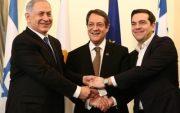 Bulgarien, Zypern, Griechenland, Ungarn und Rumänien bilden eine pro-israelische Front