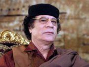 Μουαμμάρ Αλ Καντάφι – Το Λευκό Βιβλίο (Isratin)