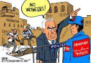 Israels letzter Krieg