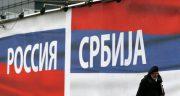 """""""Pantsir"""" für Serbien"""
