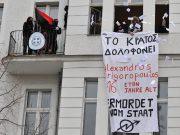 """Εξαγωγικα επιτευγματα: Η ελληνικη """"επανασταση"""" εφτασε και στο Βερολινο"""