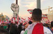 Quo Vadis, Libanon