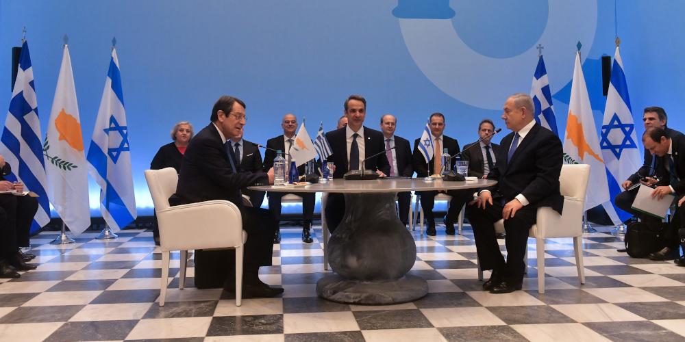 Bildergebnis für Abkommen zum Bau der EastMed Pipeline